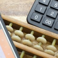 Accountancy tools